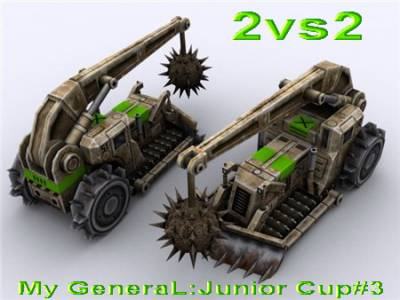 Лого турнира юниоров №3 в формате 2на2